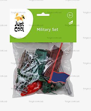 Игровой детский набор «Военный отряд», 7956