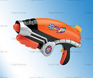 Игровой детский водный пистолет, HB6200