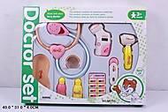 Игровой докторский набор, NR731-2, купить