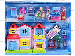 Игровой домик для куклы, SL32588D, купить