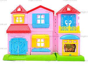 Игровой домик для куклы, SL32588D, отзывы