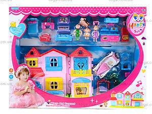 Игровой домик для куклы, SL32588D, цена