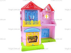 Игровой домик для куклы, SL32588D, детские игрушки