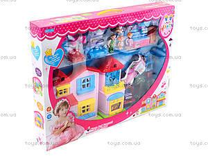 Игровой домик для куклы, SL32588D, магазин игрушек