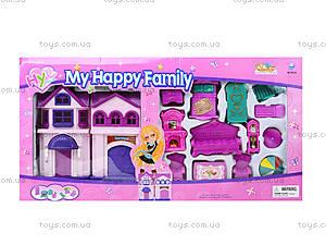 Игровой домик для кукол My Happy Family, 8038, фото
