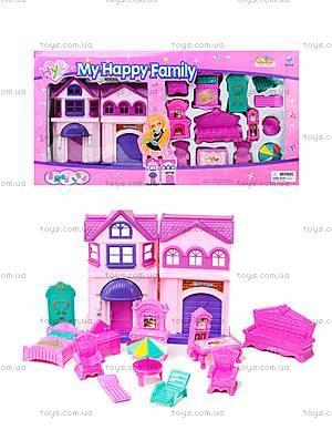 Игровой домик для кукол My Happy Family, 8038