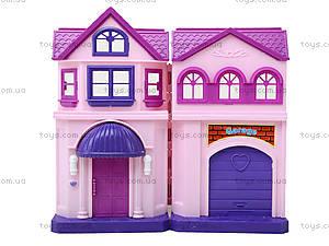 Игровой домик для кукол My Happy Family, 8038, цена