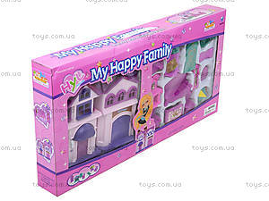 Игровой домик для кукол My Happy Family, 8038, игрушки