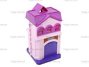 Игровой домик для кукол My Happy Family, 8038, детские игрушки