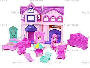 Игровой домик для кукол My Happy Family, 8038, магазин игрушек