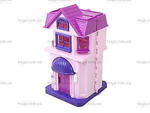 Игровой домик для кукол My Happy Family, 8038, toys.com.ua