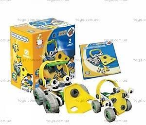 Игровой гибкий конструктор Build&Play «Машинки», 2555-10А