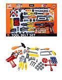 Игровой комплект инструментов для детей, 2136, отзывы