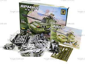 Игровой конструктор «Армейский танк», 319 деталей, 22604, фото