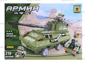 Игровой конструктор «Армейский танк», 319 деталей, 22604, отзывы