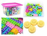 Игровой конструктор для детей, 123 элемента, 41280, фото