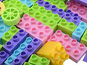 Игровой конструктор для детей, 123 элемента, 41280, отзывы