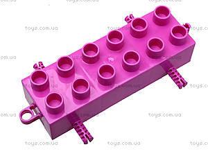 Игровой конструктор для детей, 123 элемента, 41280, цена
