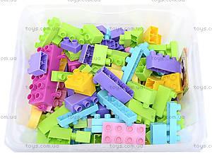 Игровой конструктор для детей, 123 элемента, 41280, игрушки