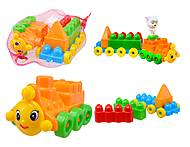 Игровой конструктор для детей «Поезд с прицепом», 02-409