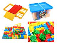 Игровой конструктор для деток, 41270, отзывы