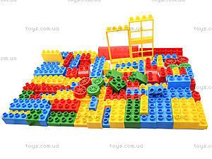 Игровой конструктор для деток, 41270, цена