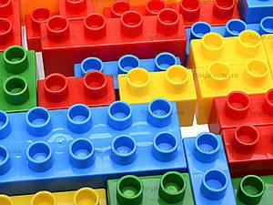 Игровой конструктор для деток, 41270, детские игрушки