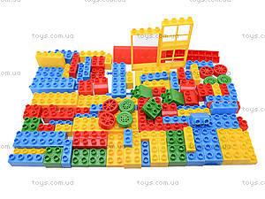 Игровой конструктор для деток, 41270, магазин игрушек
