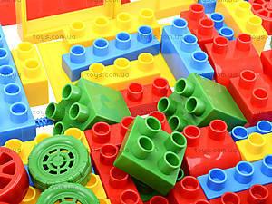 Игровой конструктор для деток, 41270, toys.com.ua