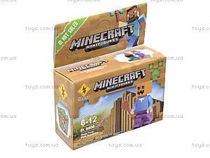 Игровой конструктор Minecraft, SL8906, цена
