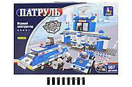 Игровой конструктор «Полицейский патруль», 23802, купить