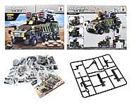 Игровой конструктор «Военная техника», 22704, отзывы