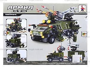 Игровой конструктор «Военная техника», 22704, цена