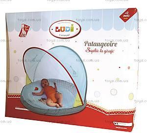 Игровой коврик-бассейн с козырьком Sophie La Girafe, SLG-03, купить