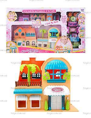 Игровой кукольный дом с аксессуарами и куклами, 1165
