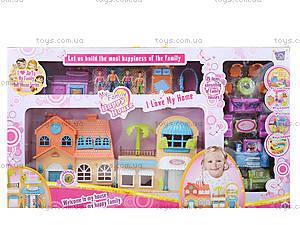 Игровой кукольный дом с аксессуарами и куклами, 1165, toys