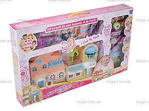 Игровой кукольный дом с аксессуарами и куклами, 1165, детский