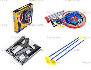 Игровой лук со стрелами и мишенью, 8822