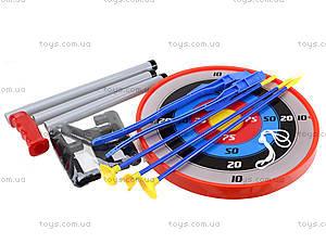 Игровой лук со стрелами и мишенью, 8822, игрушки