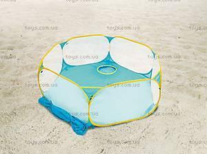 Игровой манеж с козырьком «Пляж», 2205, отзывы