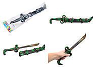 Игровой меч, 32A7, купить