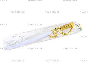Игровой меч со световым эффектом, 1801-3A, игрушки