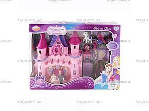 Игровой музыкальный замок принцессы,
