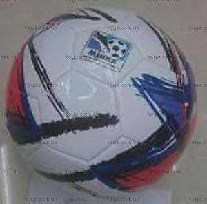 Игровой мяч для футбола, прошитый, FB0418