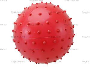 Игровой мяч-ежик, MA6-3A, купить