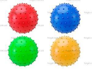 Игровой мяч-ежик, MA6-3A