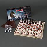 Игровой набор 3 в 1: шахматы, шашки, нарды, 1108, купить