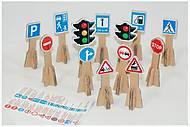 Игровой набор «3Д дорожные знаки с наклейками», TRIK-08006, фото