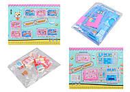 Игровой набор «Семья медведей», HY-053AE054AE057AE058A