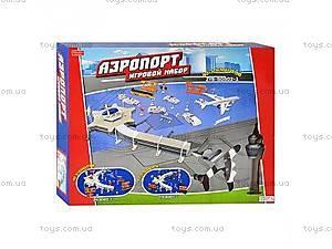 Игровой набор аэропорт, в коробке,